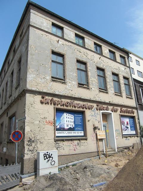 International club of sailors rostock rehabilitation, architecture buildings.