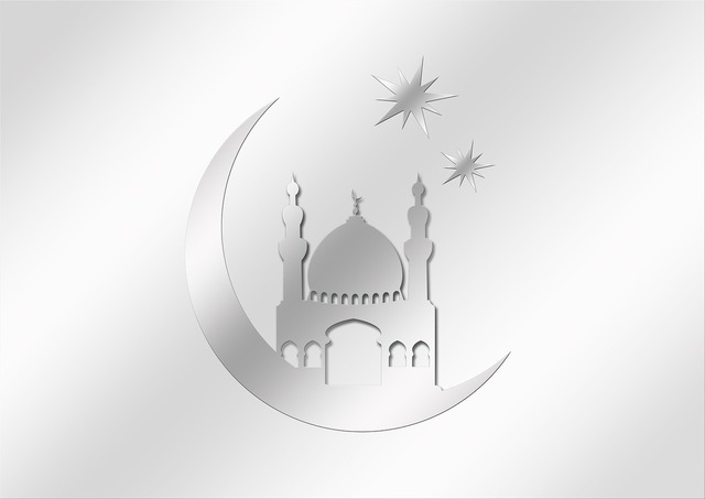 Islam islamic religion, religion.