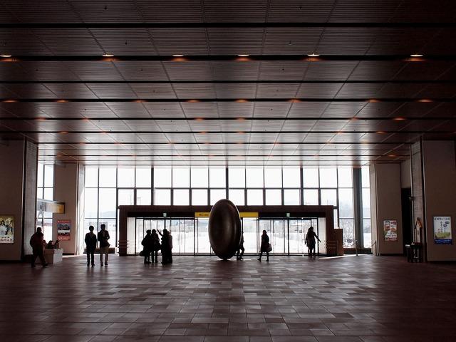 Japan asahikawa asahikawa station, architecture buildings.
