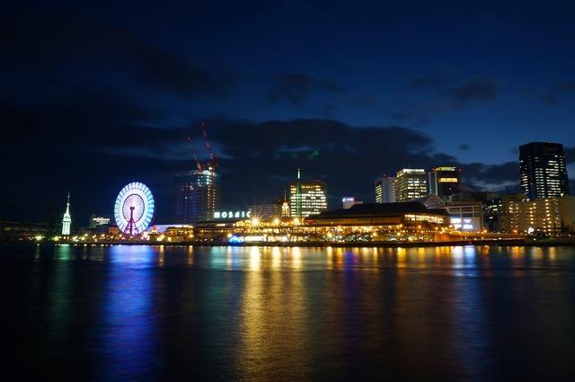 Japan osaka osaka night view, travel vacation.