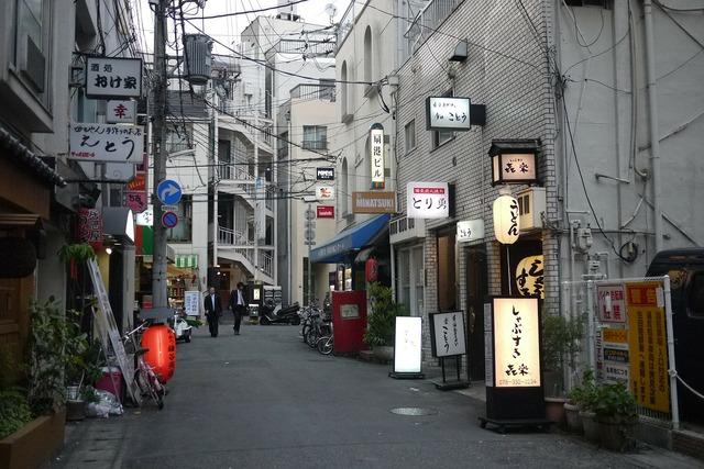 Japan sign road, transportation traffic.