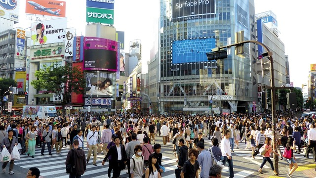 Japan tokyo shibuya, architecture buildings.