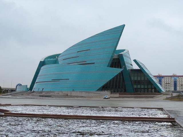 Kazakhstan central concert, architecture buildings.