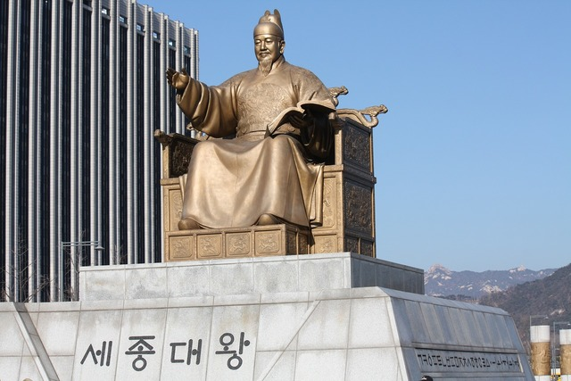 King sejong the great statue gwanghwamun.