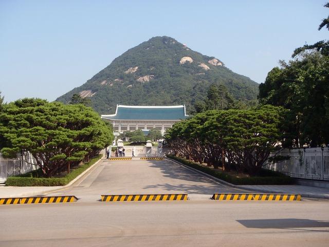 Korea president building, architecture buildings.
