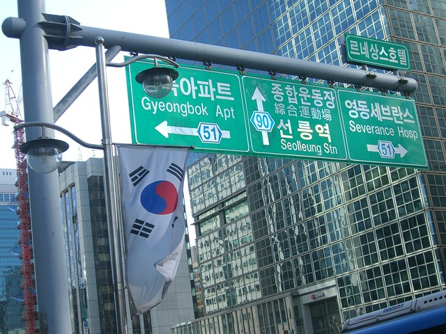 Korea south korea seoul, transportation traffic.
