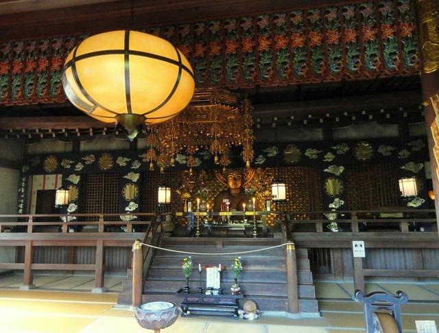 Kyoto japan temple, religion.