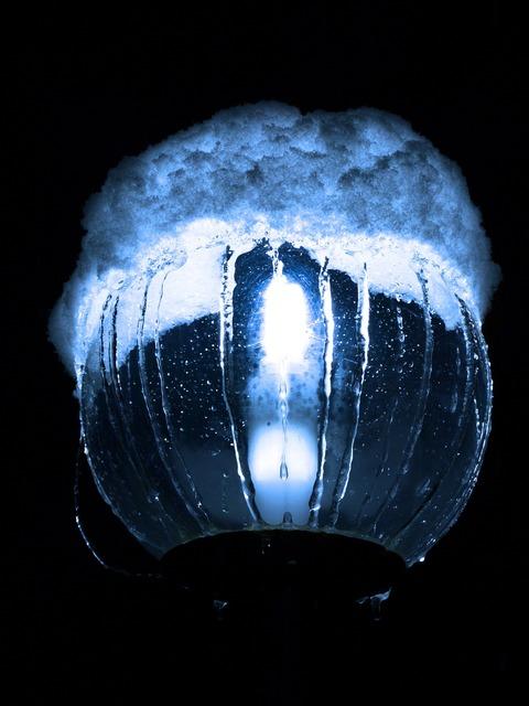 Lamp light lighting.