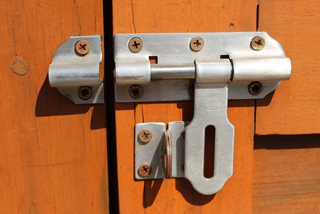 Latch lock lock latch.