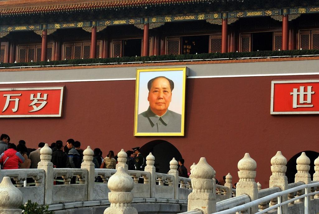 Mao beijing square, architecture buildings.