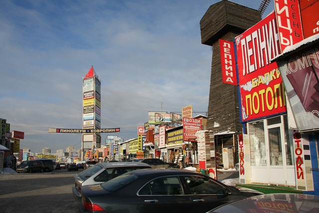 Market building advertising, architecture buildings.