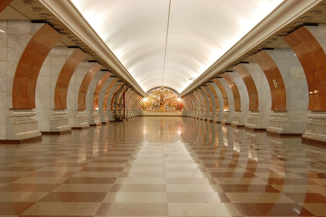 Metro moscow russia.