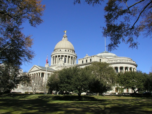 Mississippi state capital, architecture buildings.