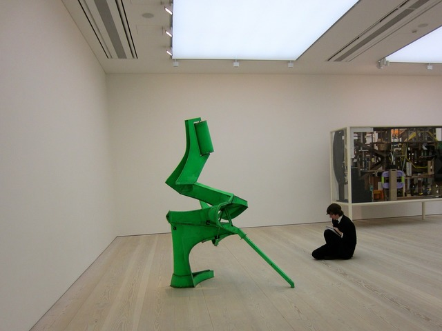 Modern art gallery london.