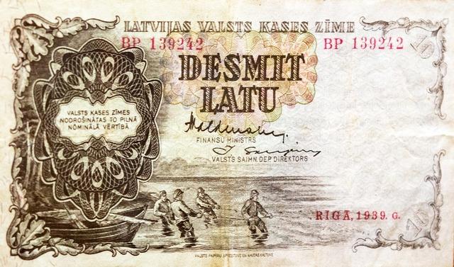 Money latvia lat bill, business finance.