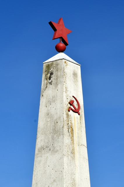 Monument hammer and sickle hammer, architecture buildings.