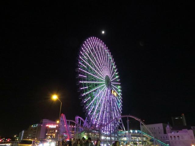 Moon ferris wheel amusement park.