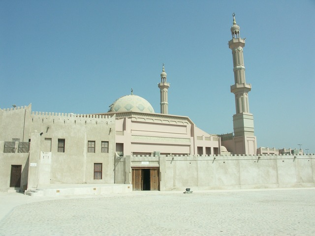 Mosque sharjah building, architecture buildings.