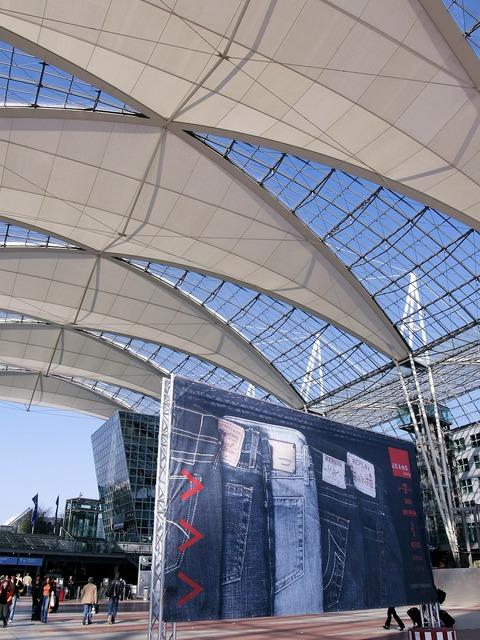 Muc airport terminal, architecture buildings.