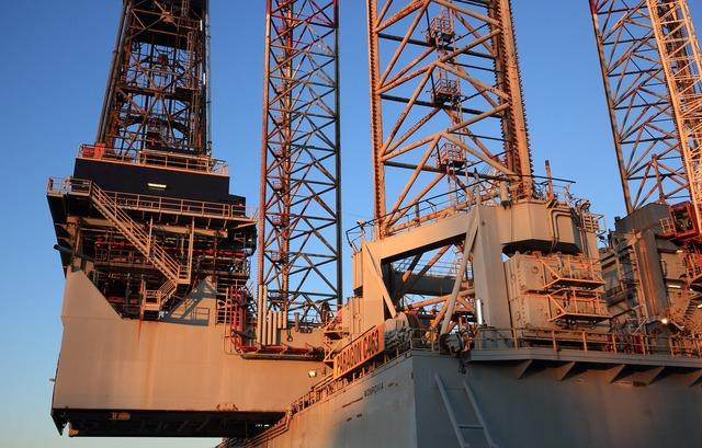 Netherlands ijmuiden drilling, travel vacation.