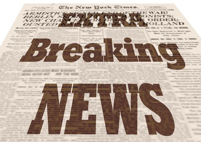 News press newspaper, computer communication.