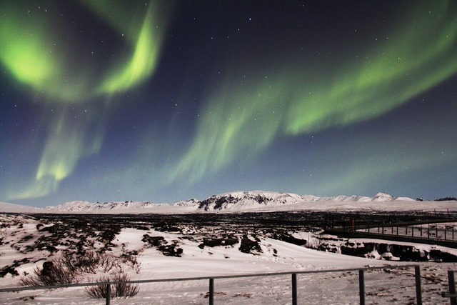 Northern lights amazing spectacular.