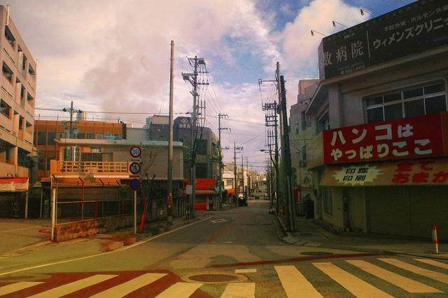 Okinawa town tomari, architecture buildings.