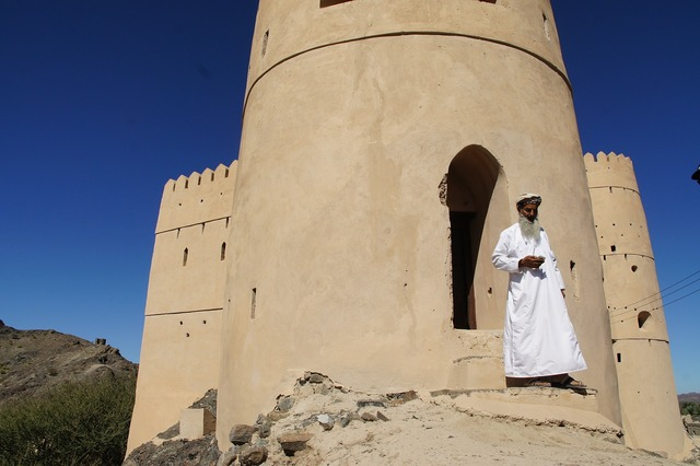 Oman fort arabs.