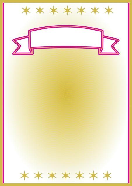 Page border frame.