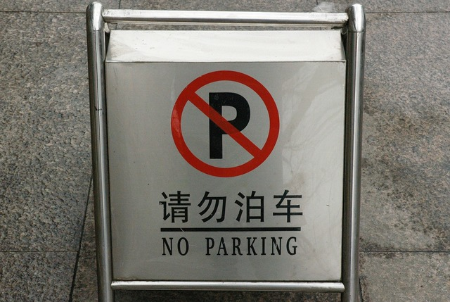 Parking signs chinese, transportation traffic.