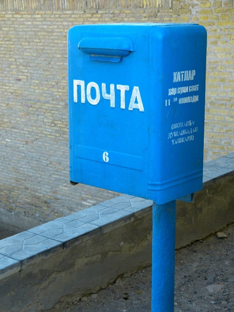 Post letter boxes mailbox.