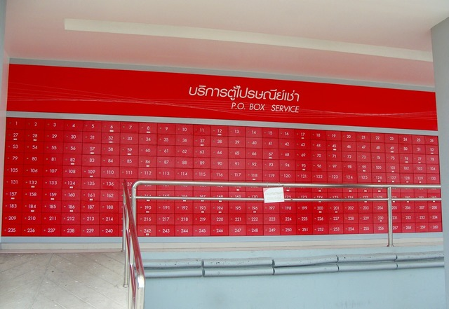 Postbox cabinet post office.