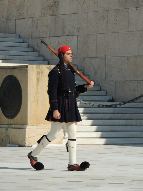 Presidential guard athens greece.