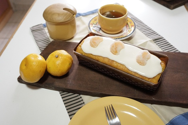 Pudding fruit tangerine, food drink.