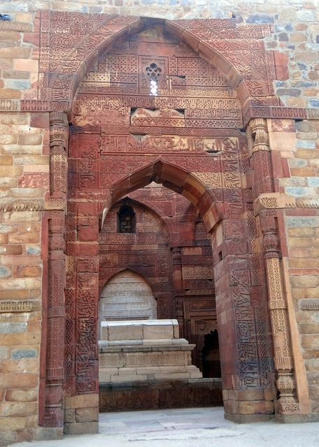 Qutab complex arches islamic monument, architecture buildings.