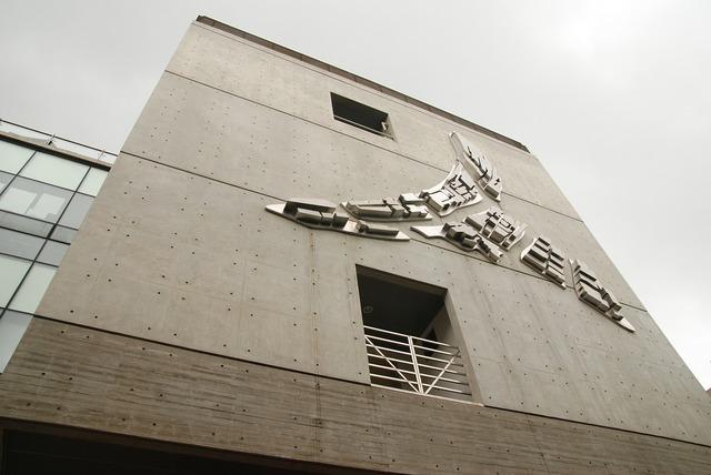 Republic of korea seoul building, architecture buildings.