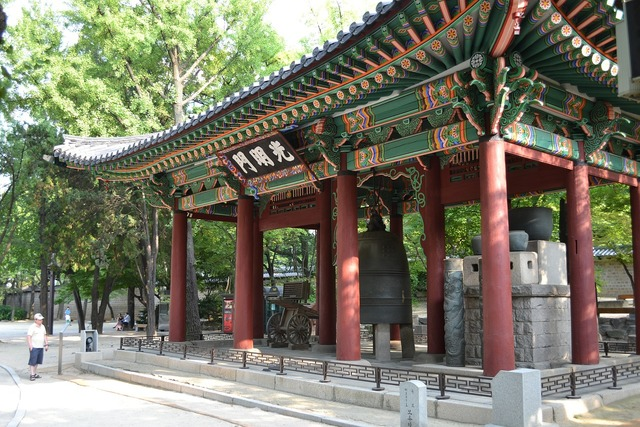 Republic of korea virtue kotobuki shrine seoul.
