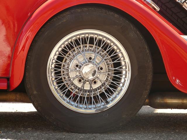 Rim wheel mature.