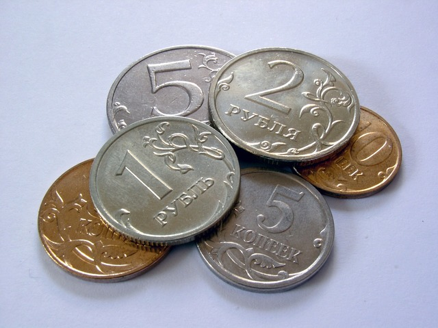 Ruble money currency, business finance.