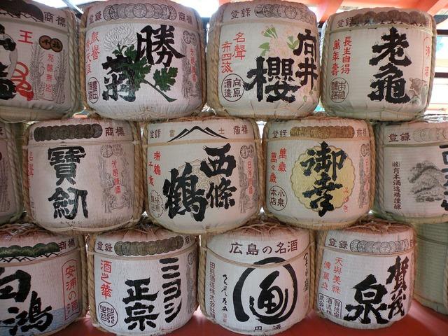 Sake rice wine beverage, food drink.