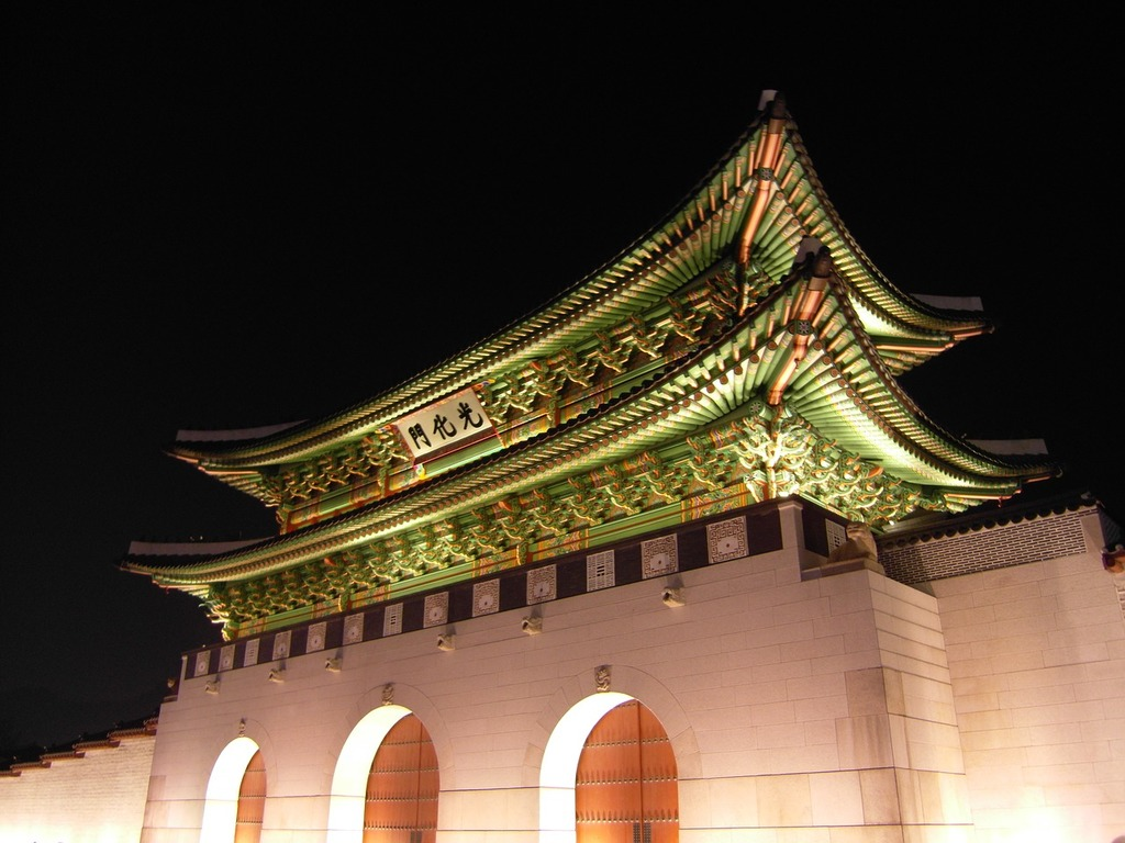 Seoul forbidden city gyeongbok palace, architecture buildings.