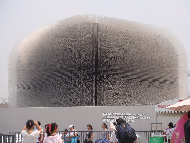 Shanghai exposition expo, architecture buildings.