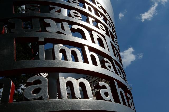 Signature alphabet character, architecture buildings.