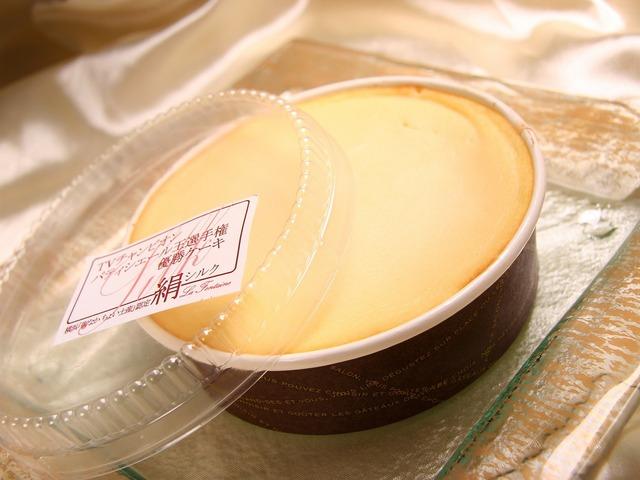 Silk app cake, food drink.