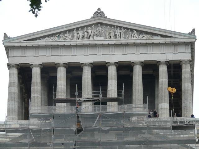 Site repair renewal, architecture buildings.