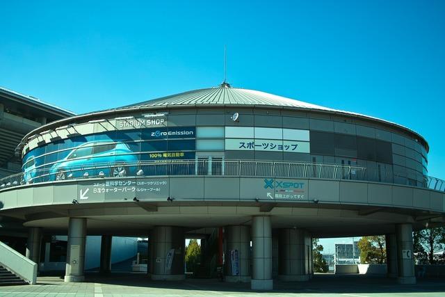 Stadium shin-yokohama sports shop, architecture buildings.