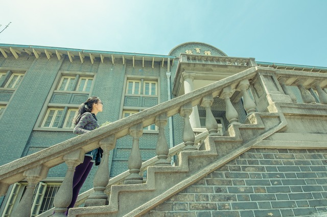 Stairs east nanjing, architecture buildings.