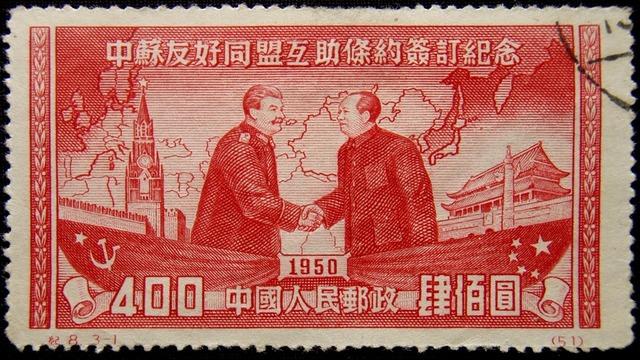 Stamp shaking hands handshake.