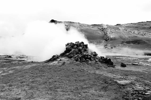 Sulfur source iceland highlands.