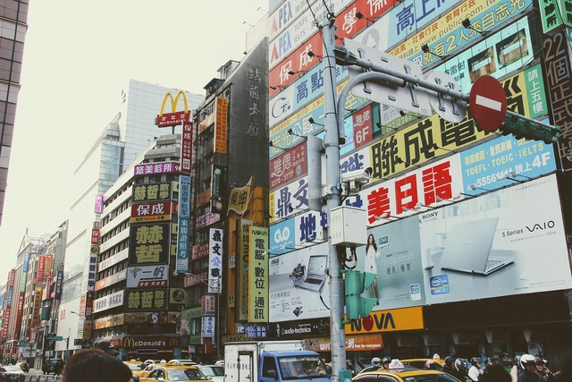 Taiwan taipei advertising, architecture buildings.
